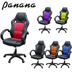 Panana, игровое кресло с высокой спинкой из искусственной кожи, кресло для компьютера, офисное кресло