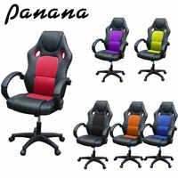 Panana Alto Back PU Couro Gaming Cadeira Reclinável Cadeira Do Computador Cadeira de Escritório