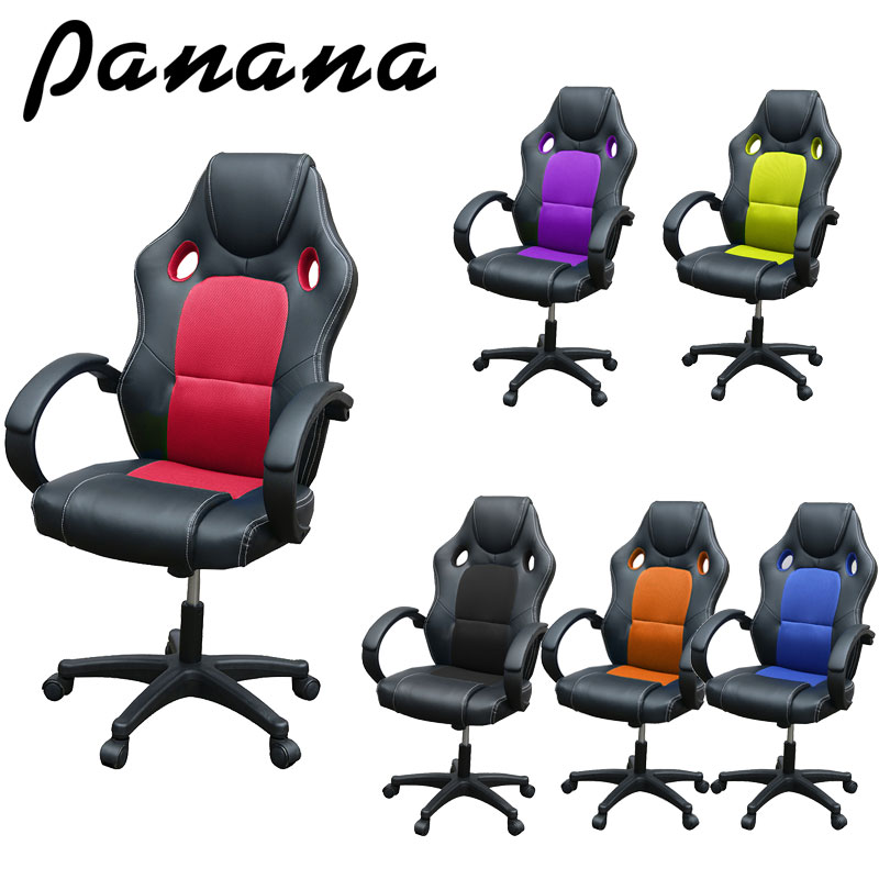 Panana High-Back PU Leather Gaming Chair Reclining Computer Chair Office Chair