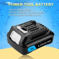 ABS+Electronic Components Applicable To Makita 12V 1.5Ah~5.0Ah Lithium Battery Power Tool
