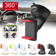 Universal Car Windshield Mount Suction Cup GPS Cell Phone Holder Stand Bracket For Cell phone holder For Smartphone Phone stand ulanzi universal phone travel clip bracket cell phone multi clamp adjustable smartphone holder for facebook travel photography