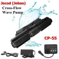 110V~220V Jebao CP 40/CP 55 Cross Flow Pump Wave Maker Water Pump Wavermaker with Controller