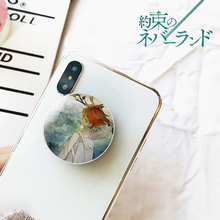 The Promised Neverland Mobile Phone Bracket (7 Types)
