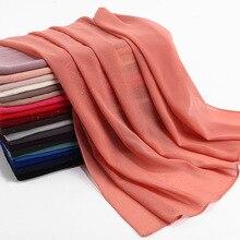 Мусульманский монохромный Высококачественный тонкий вентиляционный хиджаб посыпать золотой светло-жемчужный шифоновый шарф Тюрбан, головной платок оптом