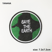 Protect the earth save Badge Iron on stickers Patches for Clothes Hat DIY Individual clothing