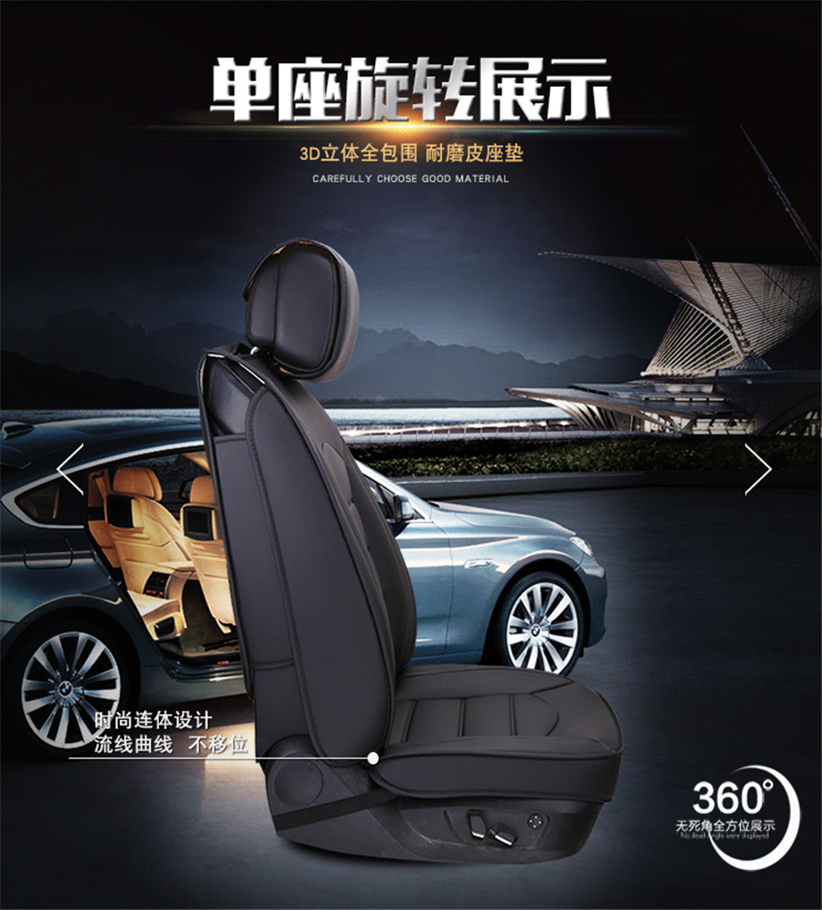Universal Sport Style Full Seat PU Leather Car Seat Cover Cushion Pad 5D Surround Breathable With Headrests and Waist Pillows in Automobiles Seat Covers from Automobiles Motorcycles