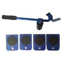 5 pcs 전문 가구 수송 기중 장치 세트 무거운 물건 이동 손 도구 세트 휠 바 발동기 장치