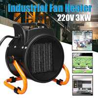 220V 3KW Household thermostat industrial Electric Heater Warm Air Blower Fan heater Steam air Heater Electric Warmer Office Home