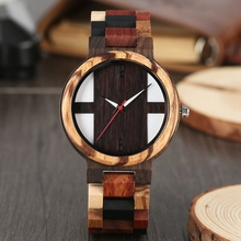 Antique Mens Wood Watches Vintage Ebony Wood Clock Male Uniq