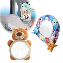 Мини детское зеркало заднего вида безопасности автомобиля заднего сиденья ребенка легкий вид зеркало Регулируемая Полезная Милая Младенческая монитор автомобиля аксессуары