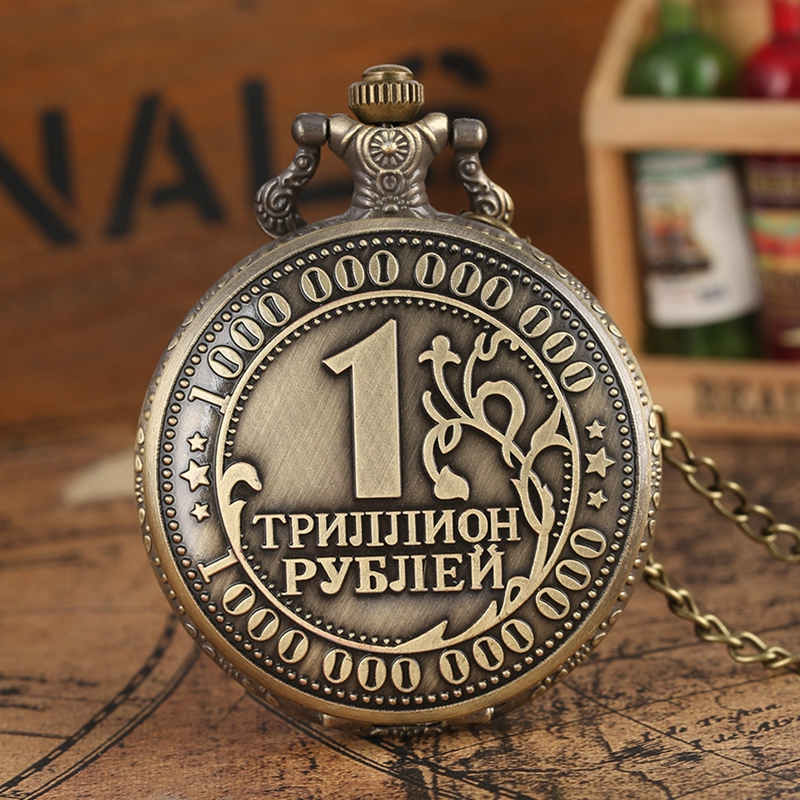 Retro Ancient Russia One Trillion Rubles Coins Medallion Bronze Pocket Watch Collectable Craft Crown Coin Top Collectibles Gifts