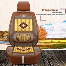 Чехлы на сиденья летние деревянные бусины цельный вентиляция дышащий крутая Подушка автомобиля подушки поставки