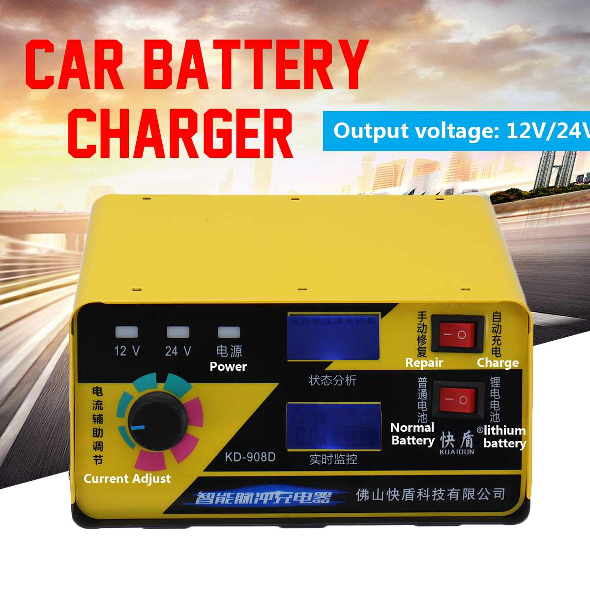 260W 12/24V 20A Pulse-Intelligent Battery Charger Pulse-Repair Car Motorcycle Wet/Dry Lead Acid EU/US Plug with LCD Display260W 12/24V 20A Pulse-Intelligent Battery Charger Pulse-Repair Car Motorcycle Wet/Dry Lead Acid EU/US Plug with LCD Display