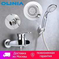 Olinia Bath Shower Single Holder Dual Control Faucet In The Bathroom With Shower Head Modern Bath Tap Shower Mixer OL8097