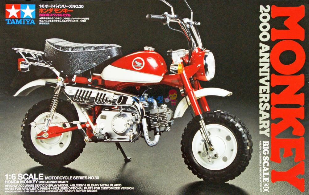 Tamiya Motorcycle Assembly Model 1: 6 Monkey Commemorative Edition Plastic Kit Toy Gift Collection Free Shipping цена 2017