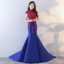 Embroidery Qipao Evening Dresses Long Cheongsams Traditional Chinese Wedding Dress Women Beautiful Cheongsam Blue Fashion Show