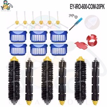 Multi set main roller brush side brushes Filter for iRobot Roomba 645 655 675 676 677 for iRobot Roomba accessories spare parts