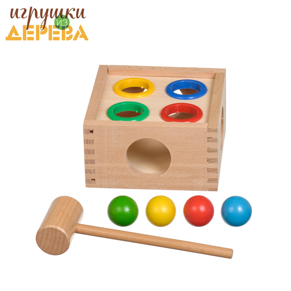 Sorting, Nesting &Stacking toys Igrushki iz dereva D027 learning educational for kids play Toys Wood toy game boys girls toywood wooden fun ball puzzle toy for kids wood