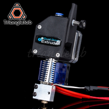 trianglelab BMG EXTRUDER VOLCANO HOTEND MK8 Bowden Extruder Dual Drive Extruder for 3d printer High performance for I3 printe