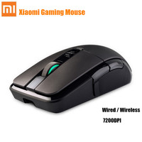 Original Xiaomi Gaming Mouse Wireless/Wired 7200DPI RGB Backlight 2.4GHz Wireless USB Wired Rechargeable Game Mice for PC Laptop