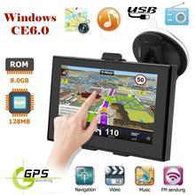 5 pollici di Navigazione GPS Per Auto WinCE6.0 FM Bluetooth RAM 128 MB + ROM 8G AV-In Telecamera di retromarcia navigatore Elettronica per l'auto GPS Per Auto