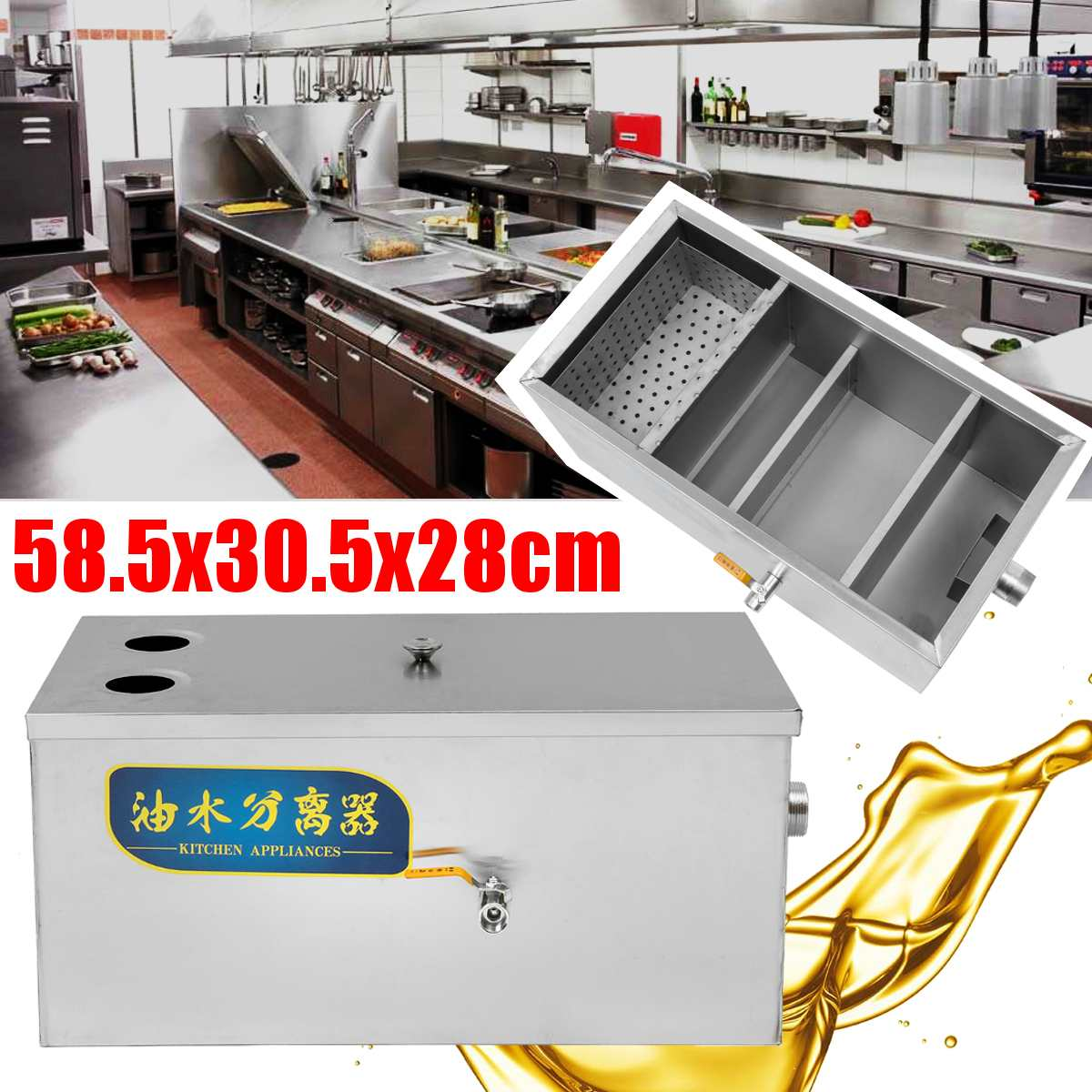 50L 58.5x30.5x28cm Large Grease Trap Stainless Steel Interceptor Thickened for Restaurant Kitchen Wastewater50L 58.5x30.5x28cm Large Grease Trap Stainless Steel Interceptor Thickened for Restaurant Kitchen Wastewater