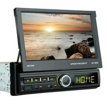 7-дюймовый автомобильный стерео радиоплеер выдвижной нажатие на экран Bluetooth Mp5 плеер Поддержка заднего вида Камера (камера не входит в комплект)