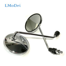 LMoDri motocicleta atrás espejo bicicleta eléctrica espejos retrovisores ciclomotor lado espejo 8mm ronda