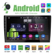 "10"" 2 DIN WIFI bluetooth 4G Car Radio DVD Multimedia Player Android GPS Navigation Autoradio AUX/AM/FM/USB/SD Audio Stereo(China)"