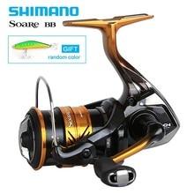 Shimano น้ำหนักเบา 3 Fishing