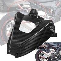 Motorcycle Rear Wheel Fender Cover Pre Preg Carbon Fiber for BMW S1000RR 2009 2018 S1000R HP4 Rear Hugger Mudguard Mud Guard