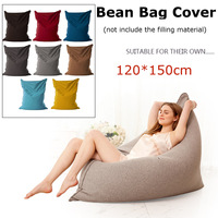 Lazy BeanBag Sofas Cloth Lounger Seat Bean Bag Sofa Cover Chairs Pouf Puff Couch Tatami Living Room Furniture 150x120cm