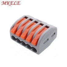 20 pcs MKELE 2PCT215 Universal Compact Wire Wiring Connector 5 pin Conductor Terminal Block With Lever 0.08-2.5mm2