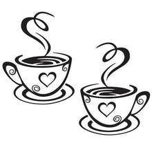 Черные кофейные чашки, настенные художественные наклейки s ПВХ стикер с кофе наклейка украшение для кухни кафе ресторан DIY