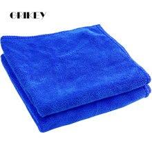 2 шт., грики, автомобильное полотенце, Mirecofiber, полотенце, тряпка для Wahing, автомобиль, Синяя Тряпка для машины, микрофибра, полированное стекло, микрофибра, ткань