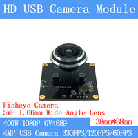 Fisheye Wide angle High Speed 330FPS/120FPS/60FPS USB Camera Module 4MP Full HD 1080P Webcam UVC Plug Play Driverless