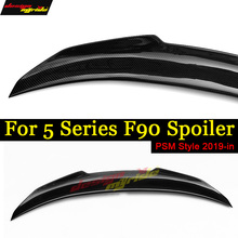 цена на F90 Rear Trunk Spoiler Wing Lid For BMW 5-Series F90 M5 PSM Style Carbon Fiber Rear Trunk Spoiler Wing Tail Car Styling 2019-in