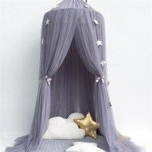 Для малышей, детей, хлопок, москитная сетка, купол, детская кровать, навес, подвешивание, детское постельное белье, занавеска, 7 цветов, домашний декор