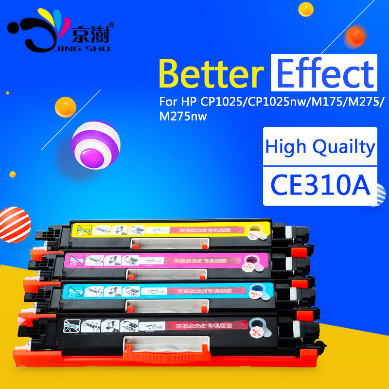 1set Refillable Toner Cartridge CE310A - CE313A For Hp Cp1025 For Hp Cp 1025 Cp1025nw MFP M175a M275 M175nw Laser Printers