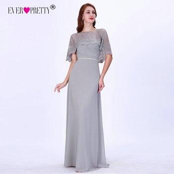 e37d3a812542 Encaje gris Madre de la novia vestidos largos de línea a media manga  apliques elegantes vestidos de fiesta de boda vestidos formales de fiesta  2019