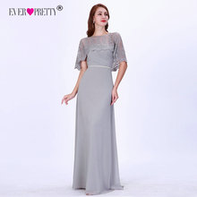 Lace Grey Mother of the bride Dresses Long A-LIne Half Sleeve Appliques Elegant Wedding Party Dresses Formal Party Dresses 2019 black long sleeve mother off bride dresses wedding party dresses mother of the bride lace dresses for mothers brides