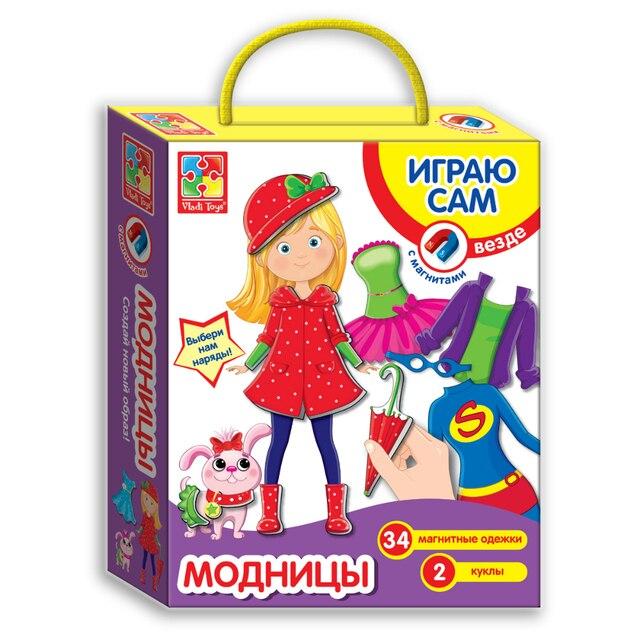 """Магнитная игра-одевашка Vladi Toys  """"Модницы"""""""