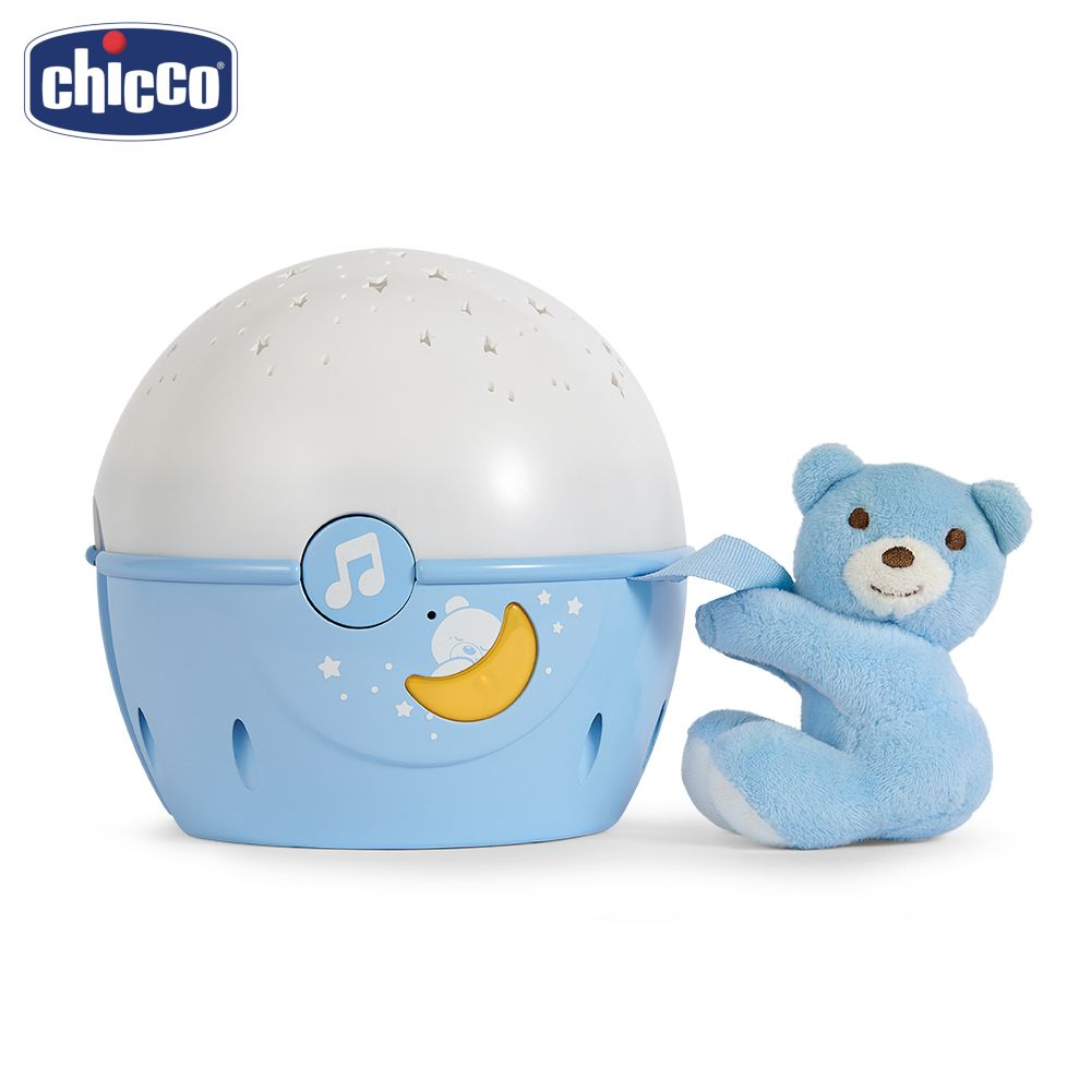 Luminous Toys Chicco 92708 Novelty & Gag Toy For Children Projector Kids Baby Girls