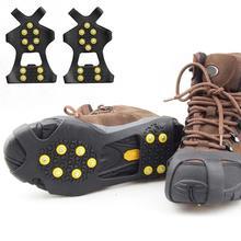 10 шпильки, размеры s, m, l, универсальные Нескользящие снежные шипы для обуви, ледяные зажимы, кошки, зимние альпинистские Нескользящие Чехлы для обуви