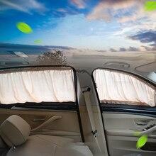 2 x 50S Aluminum Shrinkable Windowshade Curtain Car Side Window Sunshades Auto Rear Windshield Sun Block - Black Beige Gray стоимость
