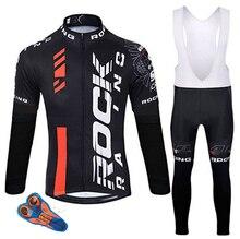Rock 2019 printemps/automne cyclisme vêtements hommes ensemble vélo vêtements respirant Anti UV vêtements de vélo/manches longues cyclisme Jersey ensembles