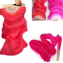 1 Pair 1.8 Meter Faux Silk Bamboo Dance Fan Solid Color Belly Dancing Fan Chinese Ethnic