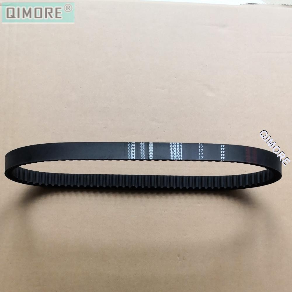 CVT Drive Belt 894 23 30 For 250cc Scooter Moped KYMCO Bet & Win / GrandVista  / People / People S