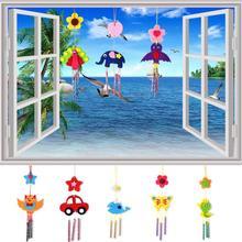Детские DIY колокольчики, ветряные колокольчики, Обучающие игрушки-головоломки, наборы для рукоделия, плюшевые игрушки ручной работы для детей, подарки