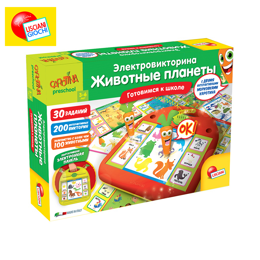 Basic & Life Skills Toys Lisciani R63604 Learning Education Kids Games For Baby Bizyboard Toy let s make baby toys wooden octave piano learning education montessori toys baby birthday present baby gifts wooden toys blocks